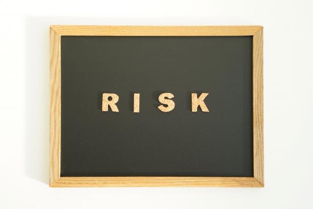 転職後に住宅ローン審査を申し込む時の影響