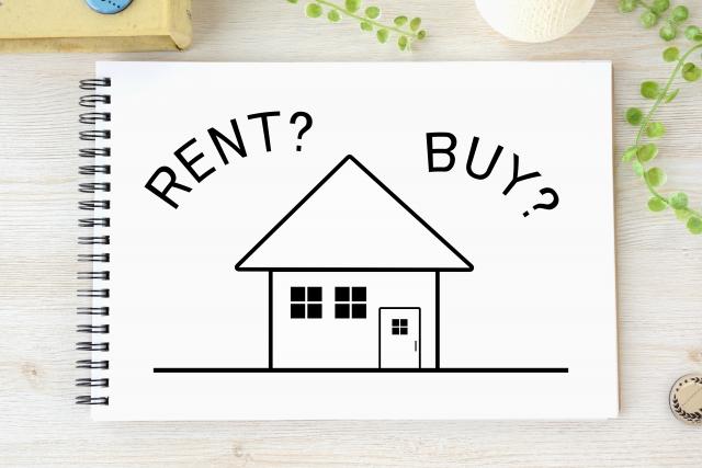 「賃貸」「持ち家」どっちがお得?それぞれの魅力をご紹介