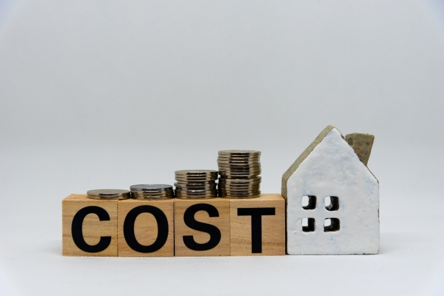 空き家にかかる費用