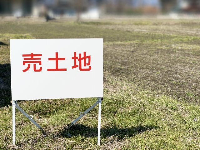 「建築条件付き土地」って何?購入するべき?購入しないべき?