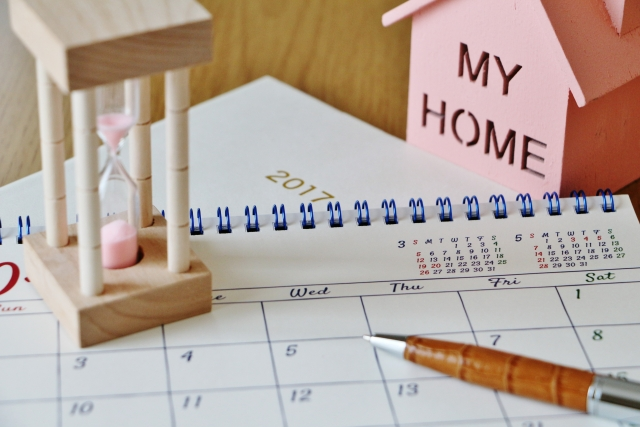 定期借地権の種類